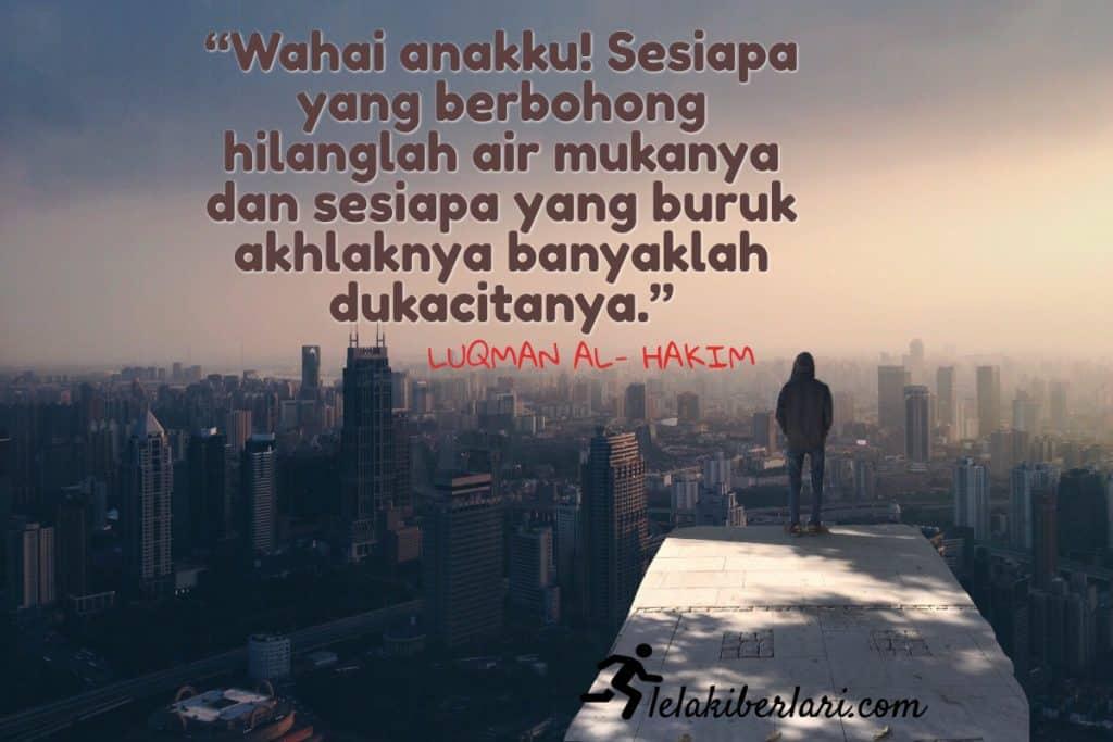 Kata hikmah Luqman Al Hakim